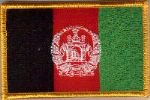 Afghanistan Embroidered Flag Patch, style 08.